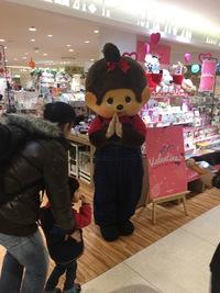 2017年1月16日(月) さあ雪の札幌に出発!!