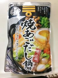 焼きあごだし with バター 最高~♡