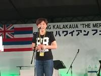 伊香保ハワイアンフェスティバルレポートその⑤