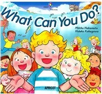 What Can You Do ?  小学校で読み聞かせ