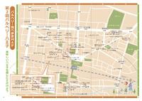 【八王子】食べ歩きイベント「バルベリー八王子」開催、今年もブログなどで情報発信 2015/06/01 18:00:00