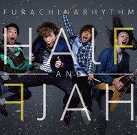 八王子ご当地バンド「フラチナリズム」初のフルアルバム「ハーフ&ハーフ」発売、オリコン上位狙う