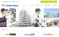 【HP制作】企業ホームページ制作