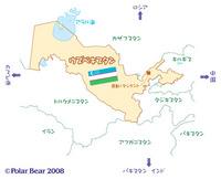 アジア最終予選の対戦相手のウズベキスタンの場所(^▽^*)