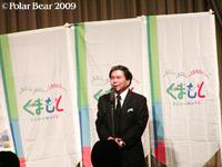 蒲島熊本県知事も球磨焼酎ティスティング会に(^^)☆3