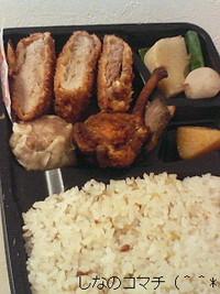 ランチ☆= 麹町駅と半蔵門駅で美味しいお弁当を!
