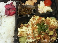 ランチ☆=【お膳屋】さんの唐揚げの弁当♪