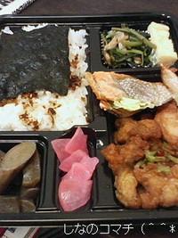 ランチ☆=【かさい】さんのお弁当です(^ ^*