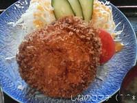 ランチ☆=赤札屋さんのメンチカツ定食です(^^*