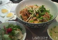 ランチ☆= タイの汁なし麺です♪