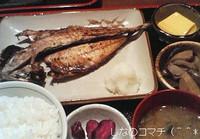 ランチ☆=【まごの邸】さんの鯵の開き定食です♪