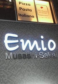 西武多摩川線・武蔵境駅高架下Emio(エミオ)♪