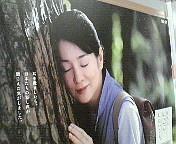 武蔵野線遅延ー(^-^;