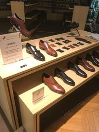 浅草靴誂 パターンオーダー会