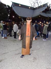 KIMONO Days in 大國魂神社
