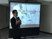 千葉臨床歯科フォーラム 講演会
