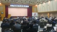 九州歯科大学同窓会 学術講演会