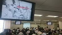 兵庫県保険医協会 学術講演会