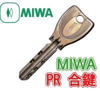 MIWA PRキー