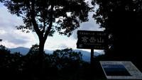倉岳山でゲリラ雷雨にあいました。2017年9月。