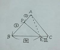 三角形の線分の比と面積の比。