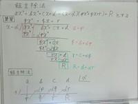 2月10日(土)、大人のための数学教室を開きます。
