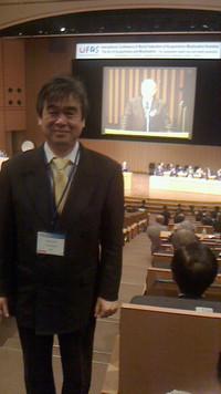 2016世界鍼灸学会国際シンポジウム東京つくば大会開催