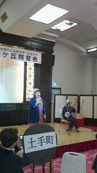 弘前高等学校の先輩方