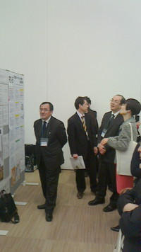 第18回日本統合医療学会開催中