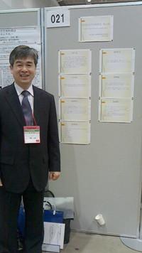 第64回全日本鍼灸学会が福島県で開催