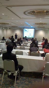 第35回たには学会学術大会大阪大会開催