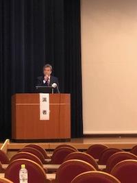 第119回日本医史学会で発表しました