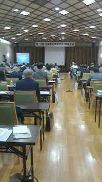 第116回日本医史学会大阪にて開催