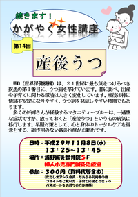 産後・・・うつ・・・ 2017/11/02 08:12:00