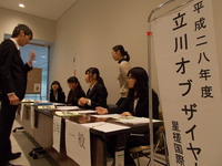 SEISAでキミはなにをする?1年間の集大成イベント「Tachikawa Of the Year」報告