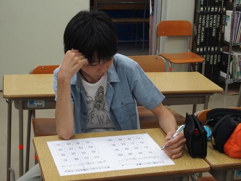 東京 立川 フリースクール 星槎