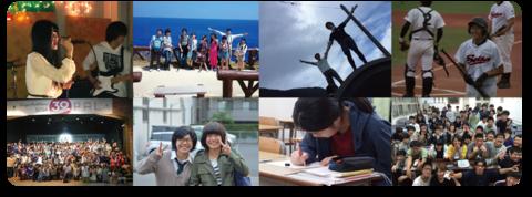 立川の通信制高校 星槎国際高等学校