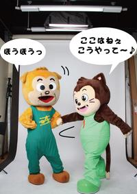 『ハーモニー』カラ鉄配信スタート!
