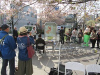 仙川駅前地図看板除幕式