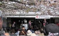 仙川駅列車接近メロディオープニングセレモニー