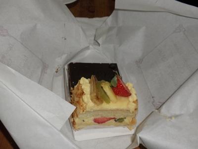 三角包みケーキ