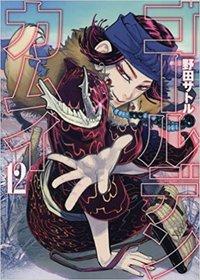 売上ランキング:コミック 12月18日(月)~12月31日(日)