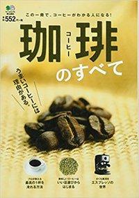 売上ランキング:趣味・実用書 3月26日(月)~4月8日(日)