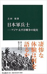売上ランキング:新書 2月26日(月)~3月11日日(日)