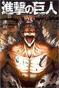 売上ランキング:コミック 4月9日(月)~4月22日(日)