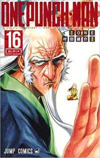 売上ランキング:コミック 3月26日(月)~4月8日(日)