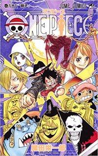 売上ランキング:コミック 2月26日(月)~3月11日(日)