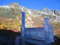木曽駒ヶ岳へ登ってきました