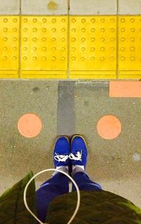 私生活と靴