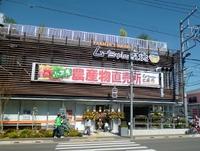 ムーちゃん広場グランドオープン!